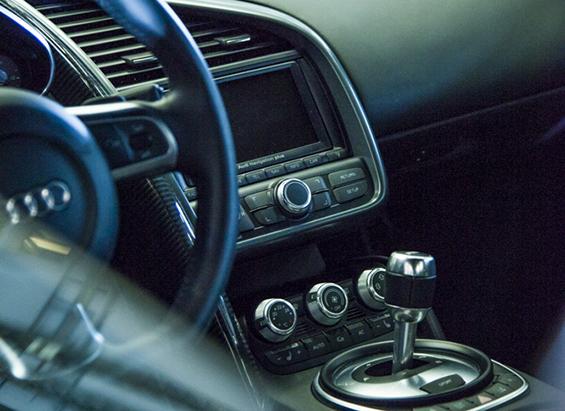 Interiör i personbil